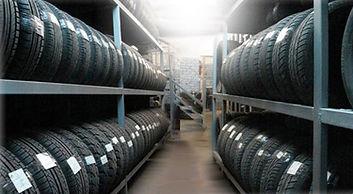 Хранение шин автокомбинат 41