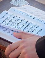 המועצה הדתית והרבנות עכו - שעורי תורה בעיר