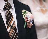 המועצה הדתית והרבנות עכו  - תהליך רישום נישואין