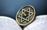 מועצה דתית והרבנות עכו קשר יהודי
