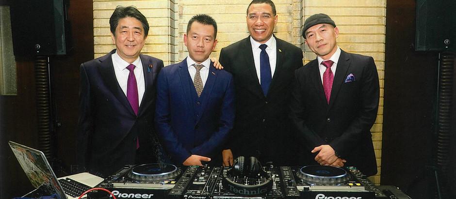 Mighty Crownのプレイで日本・ジャマイカ両国首脳がダンス