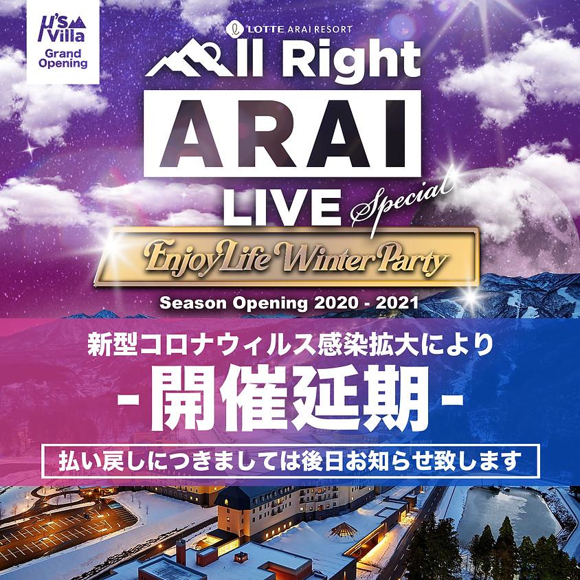 LOTTE ARAI RESORT 2021/ μ's villa GRAND OPENING ALL RIGHT ARAI LIVE Special  ~ Enjoy Life Winter Party ~ Season Opening