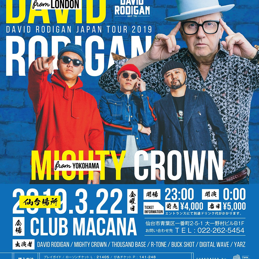 DAVID RODIGAN JAPAN TOUR 2019 in SENDAI