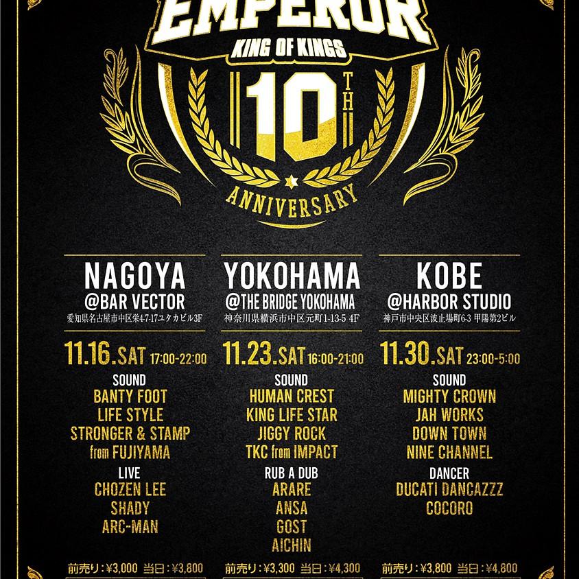 EMPEROR 10th ANNIVERSARY<神戸>