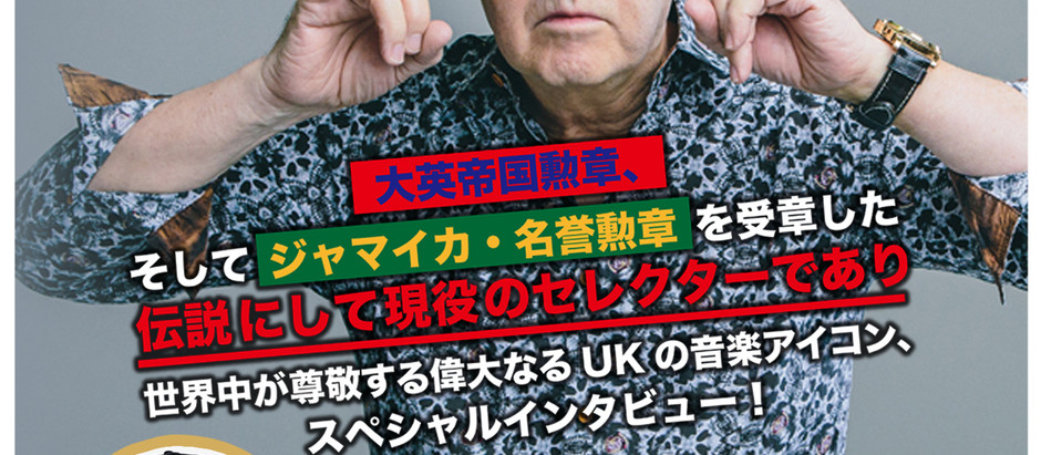 MIGHTY CROWN TV - DAVID RODIGAN INTERVIEW [日本語字幕]