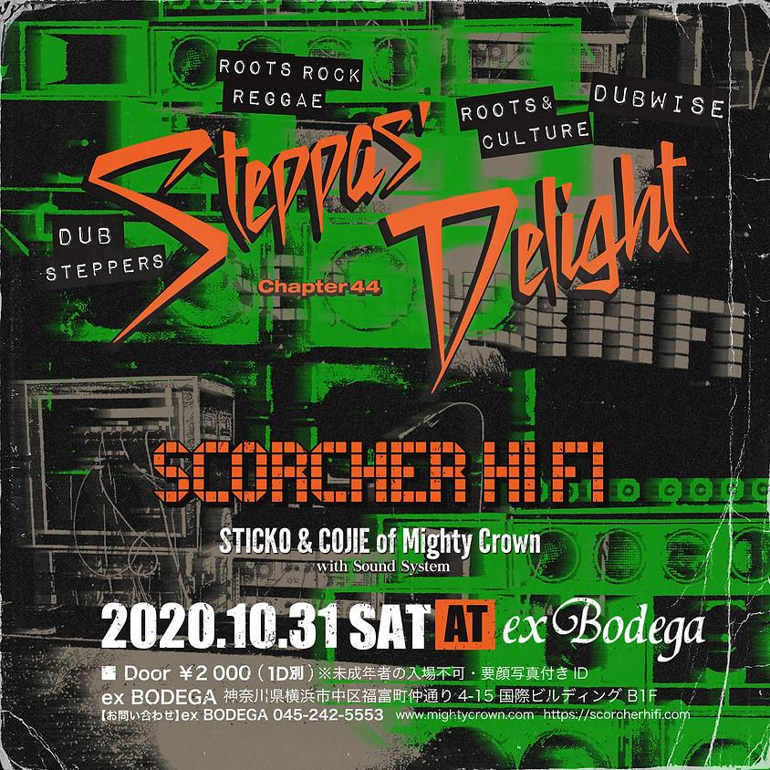STEPPAS' DELIGHT chapter 44