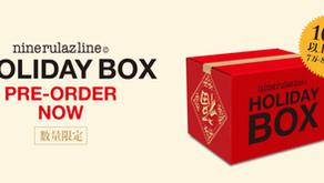 HOLIDAY BOX 2020 - Pre Order Start