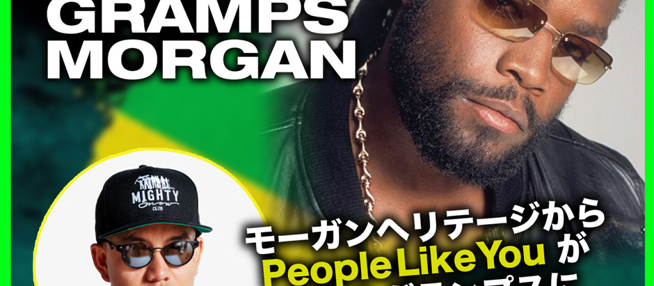 MIGHTY CROWN TV - GRAMPS MORGAN from MORGAN HERITAGE / INTERVIEW [ 日本語字幕]