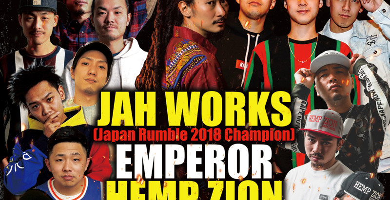 【4/27(土)一般発売】JAPAN RUMBLE 2019 -Road To World Clash 21-