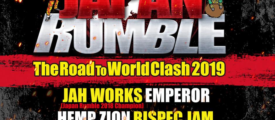[日本代表決定戦] JAPAN RUMBLE 2019-Road To World Clash-出場者発表