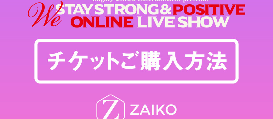 We Stay Strong & Positive in billboard Liveチケット購入方法