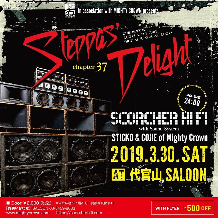 TORIDE RECORDS in association with MIGHTY CROWN presents STEPPAS' DELIGHT chapter 37