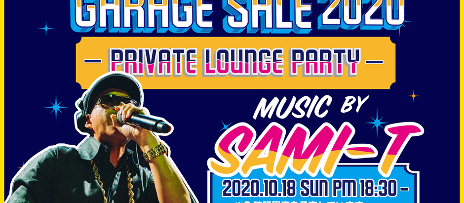 [2020.10.18(日)18時半より生放送] MUSIC SUNDAY PRAIVATE PARTY