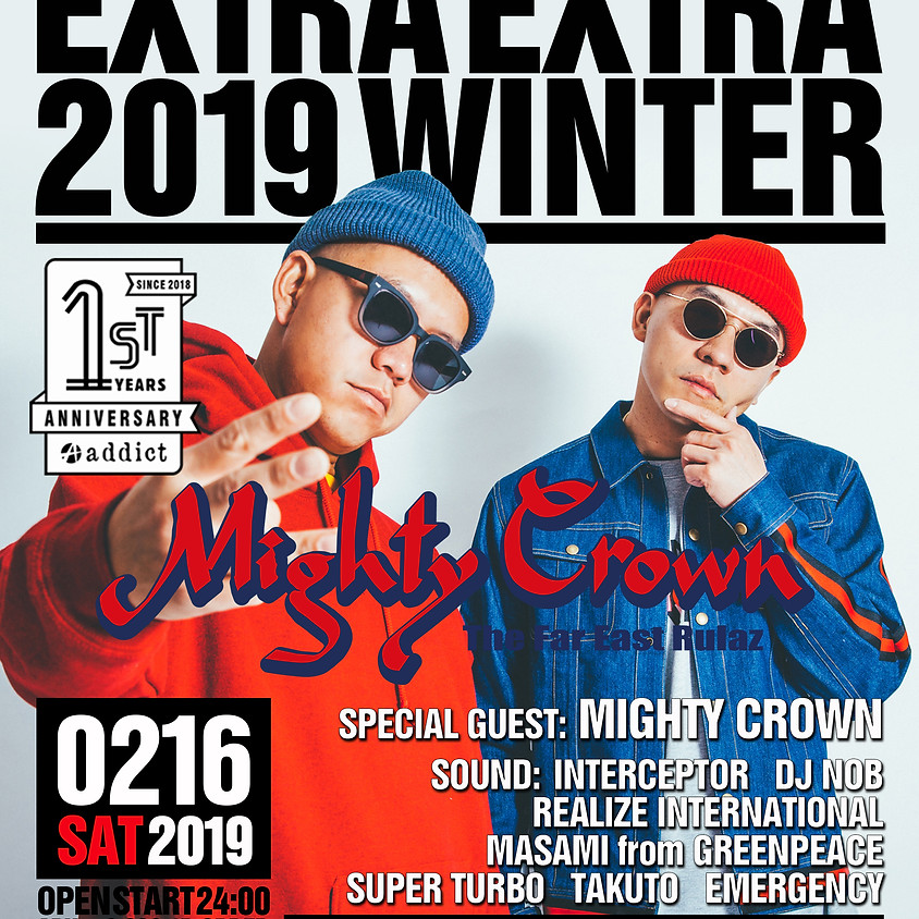 EXPLOSION RECORDS presents EXTRA EXTRA 2019 WINTER