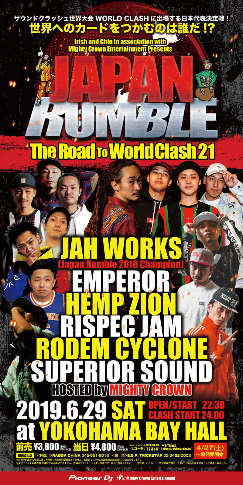 JAPAN RUMBLE 2019 -Road To World Clash 21
