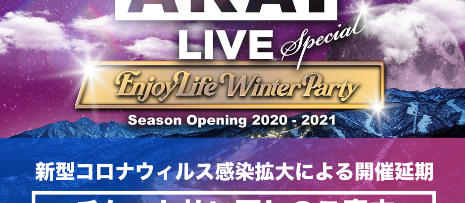 ~Enjoy Life Winter Party ~ ALL RIGHT ARAI LIVE 番外編払い戻し方法のお知らせ