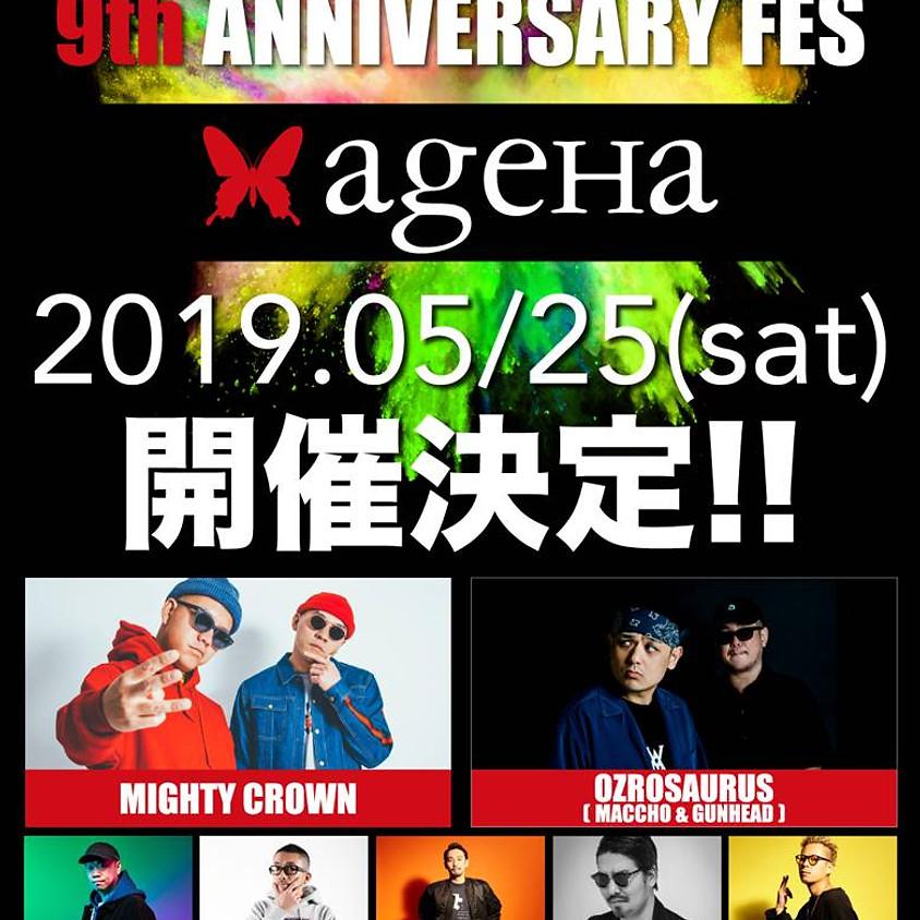 GET BACK!! 9th Anniversary Festival