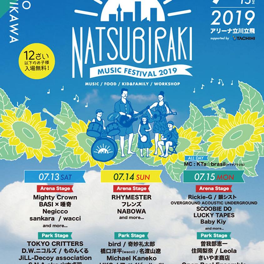 夏びらき MUSIC FESTIVAL2019 東京・立川 supported by 立飛ホールディングス