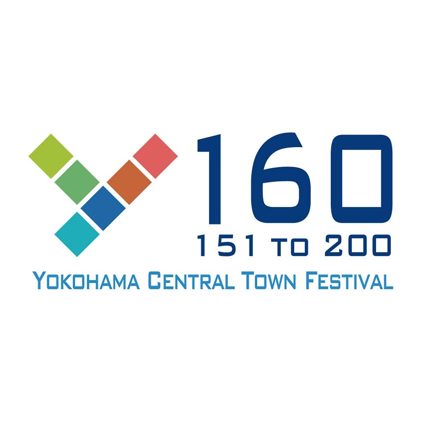 """横浜セントラルタウンフェスティバル """"Y160"""""""