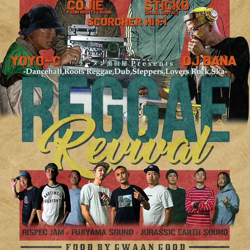 ラーメン黒田屋 Presents Reggae Revival
