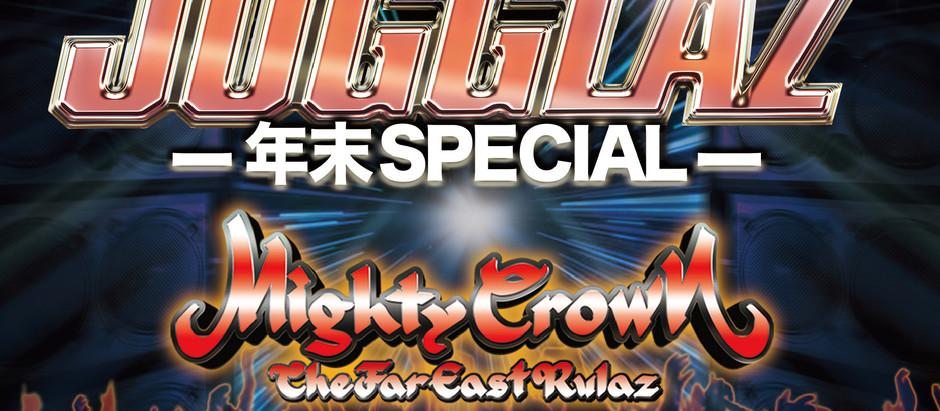 <FREE MIX>12/30 CROWN JUGGLAZ開催を記念して出演4サウンドによる4 the Hardway Special Mixを公開しました