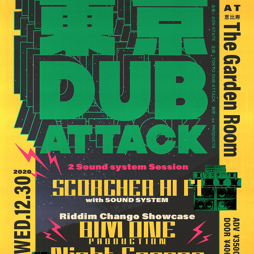 Tokyo Dub Attack 2020 At 恵比寿 The Garden Room