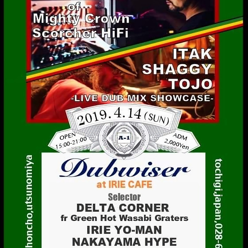 Irie cafe presents  A-1 Dubwiser