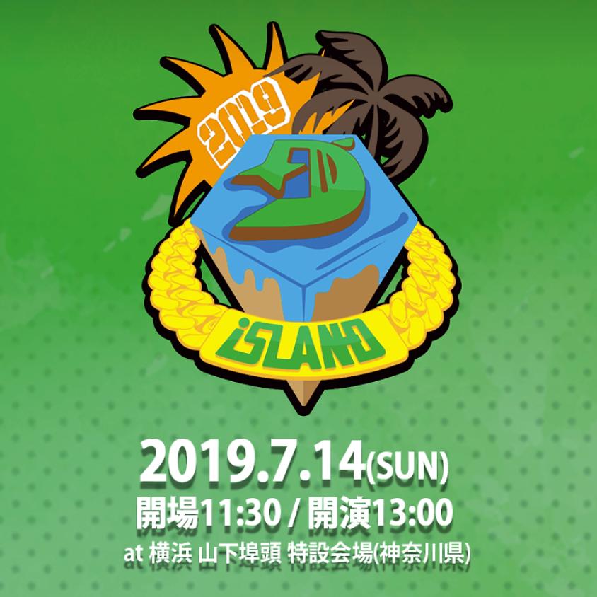 DOBERMAN INFINITY presents D.Island 2019