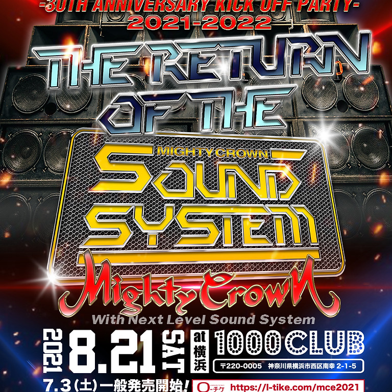 The Return of The Mighty Crown Sound System  -30th Anniversary Kick Off Party-