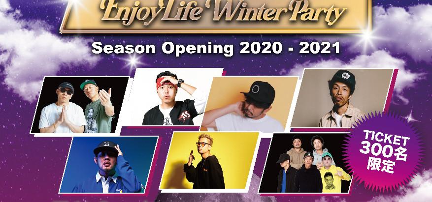 ロッテアライリゾートスキー場のシーズンオープンと山の音楽館【μ's villa】のグランドオープンを記念してALL RIGHT ARAI LIVE special開催決定!