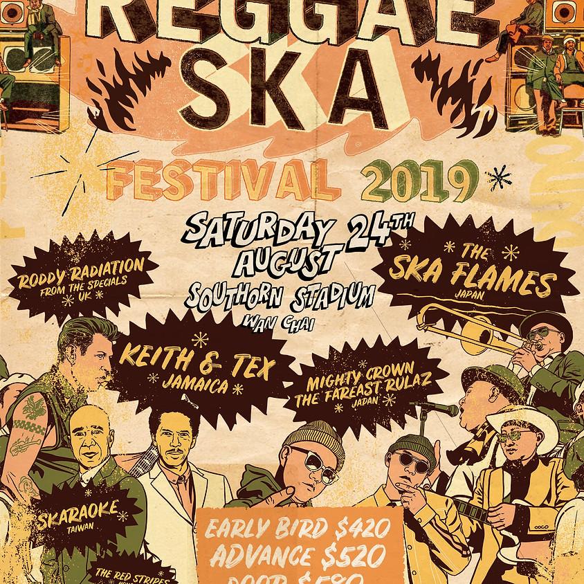 HONG KONG International Reggae Ska Festival 2019