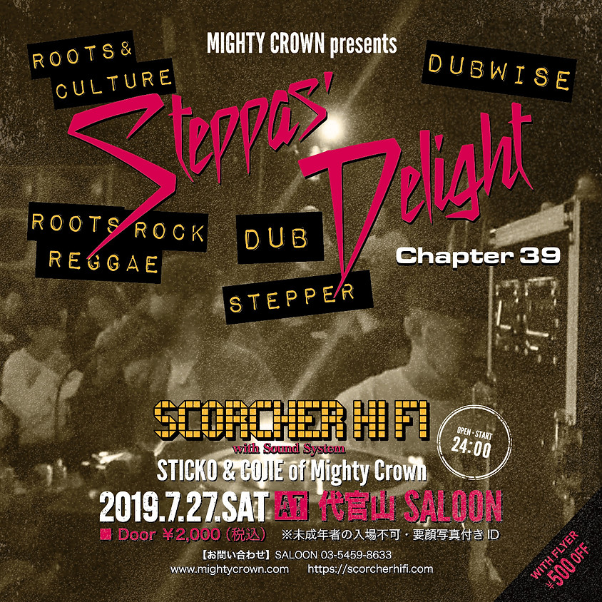 MIGHTY CROWN presents STEPPAS' DELIGHT chapter 39