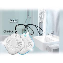 CT984A Bathroom radio with optional fog free mirror.jpg