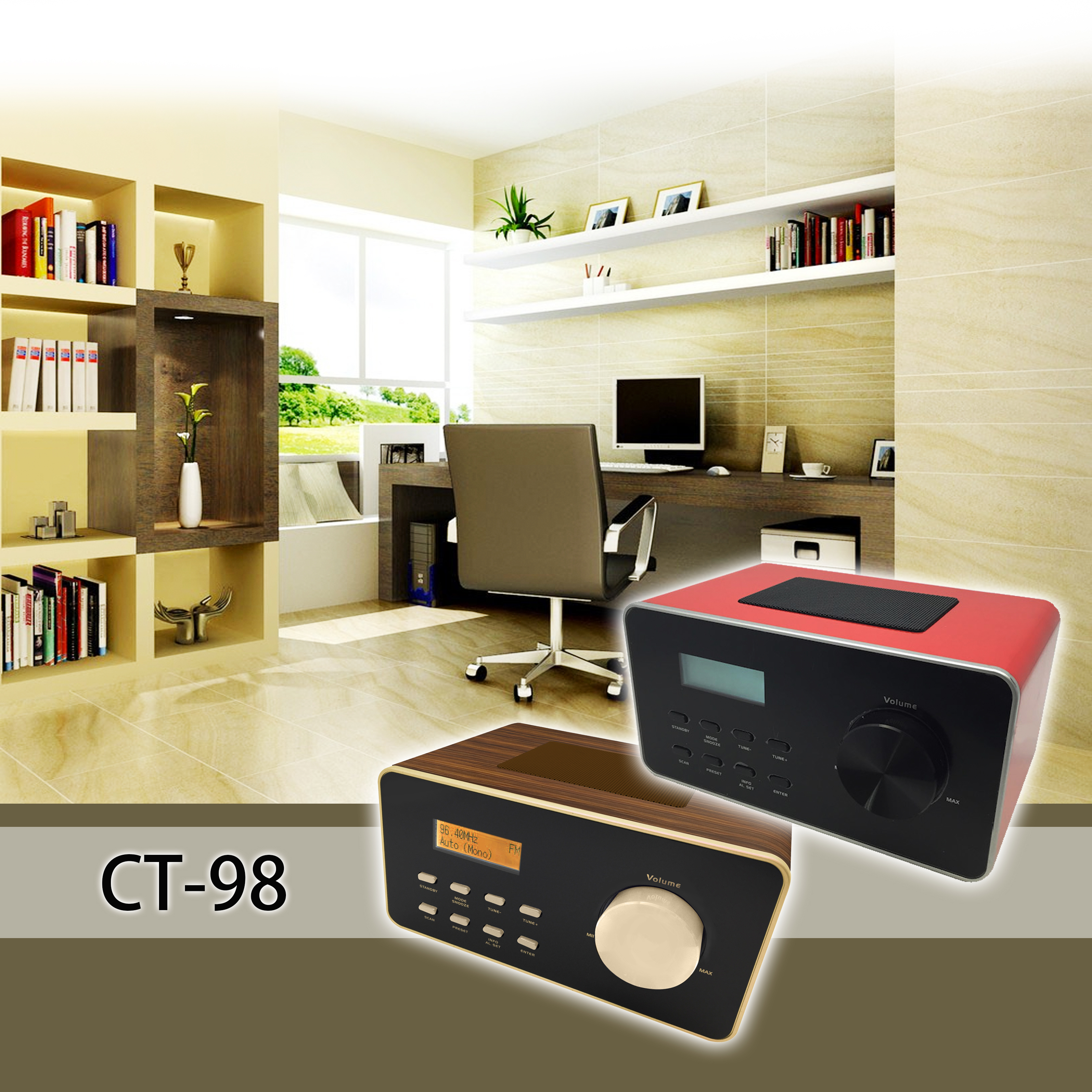 CT-98 Study Room.jpg