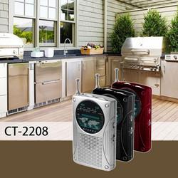 CT-2208 outside kitchen.jpg