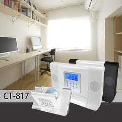 CT-817 home office.jpg