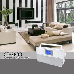 CT-2838 portable desktop radio living room.jpg