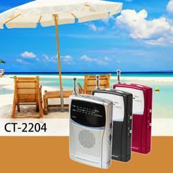 CT-2204 beach side.jpg