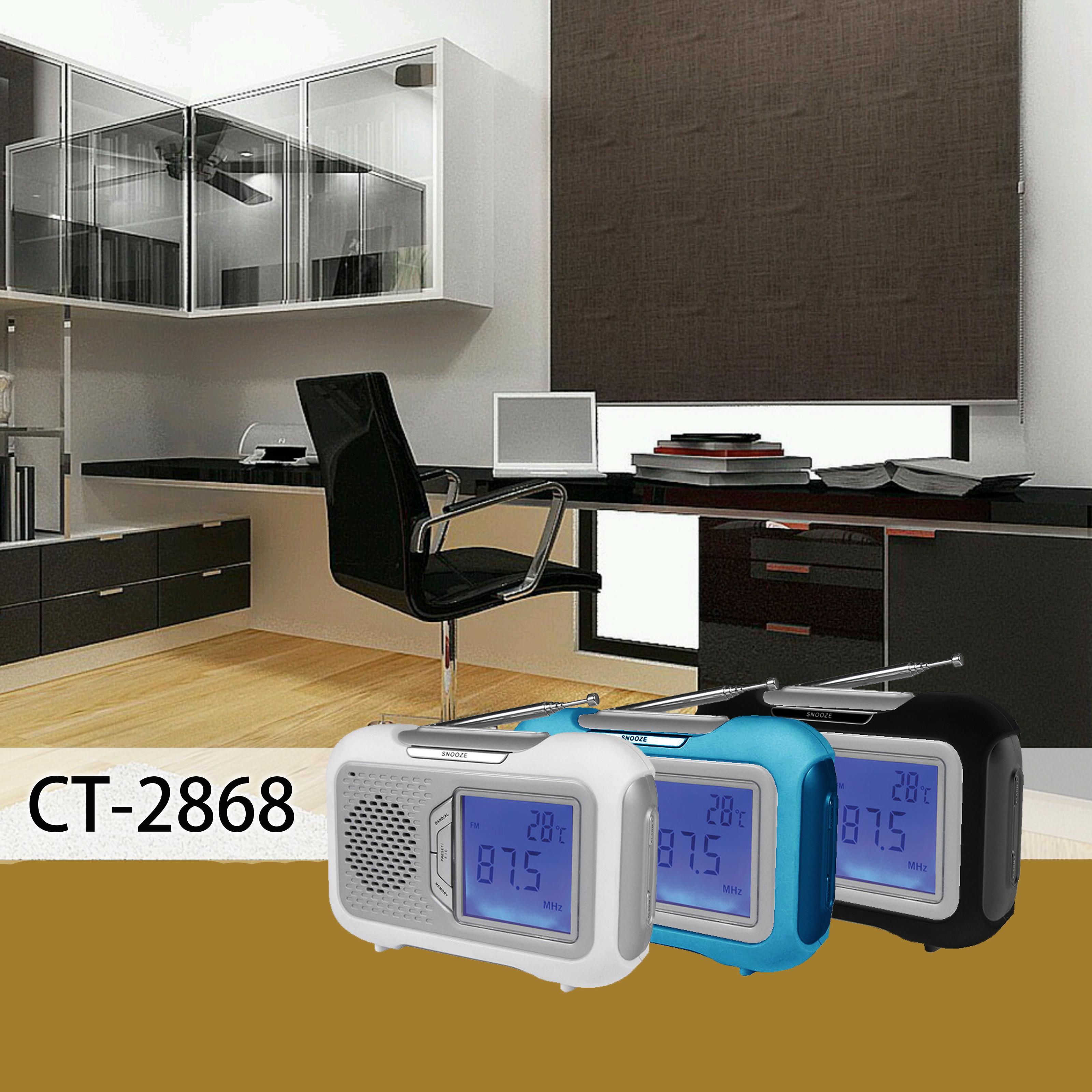 CT-2868 STUDYROOM.jpg