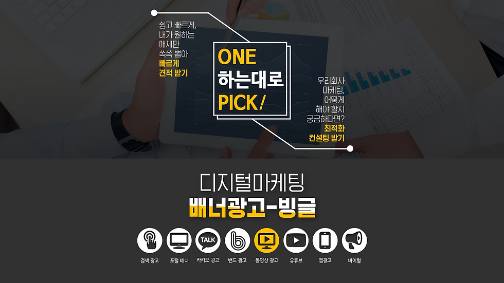 동영상-빙글.png