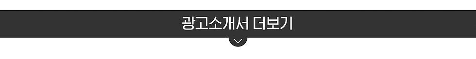 상품소개서 타이틀.png