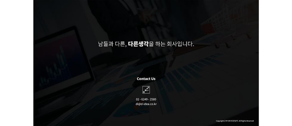 회사소개서 업로드용03.png