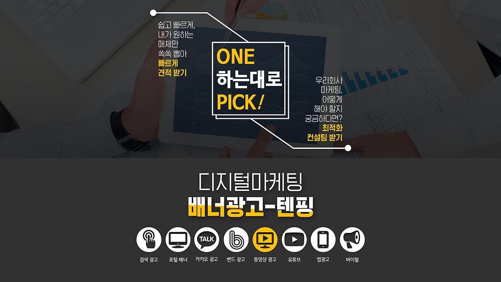 동영상-텐핑.png