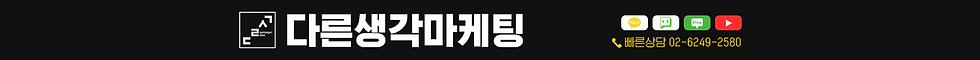 ideacolor_pc_상단.png