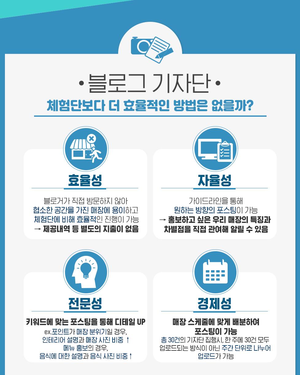 메인_수정_수정_09.png
