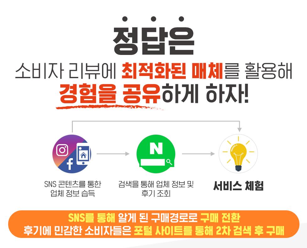 메인_수정_수정_05.png