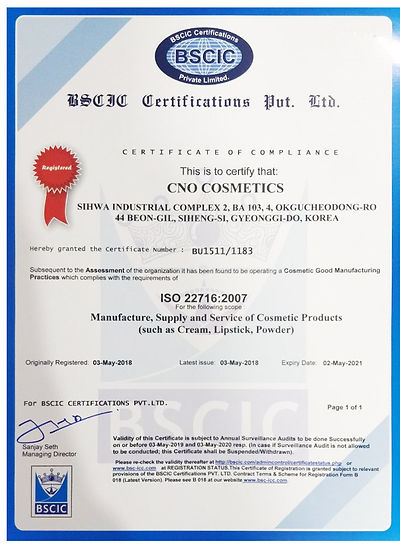 ISO22716.jpg