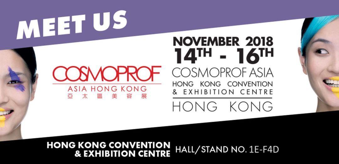 홍콩 코스모프로프 (Cosmoprof) 전시회