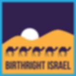 Birthright Logo plain (1).png
