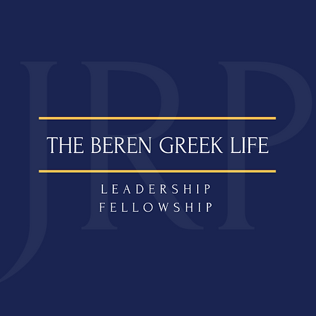 The beren greek life.png